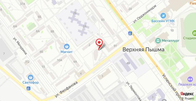 Апартаменты Олеся на карте