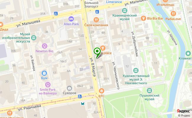 Сбербанк Екатеринбург ул. 8 Марта 99, помещения № 29-25 карта