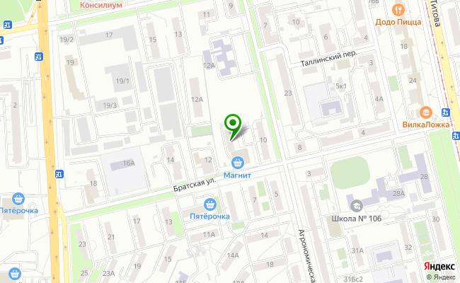 Сбербанк Екатеринбург ул. Братская 10, корп.А карта