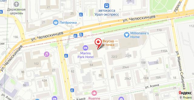 Маринс Парк Отель Екатеринбург на карте
