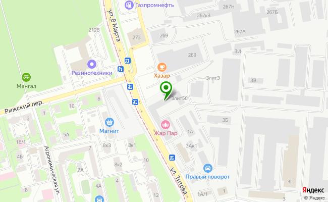 Сбербанк Екатеринбург ул. Титова 1 карта