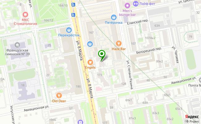 Сбербанк Екатеринбург ул. 8 Марта 171 карта
