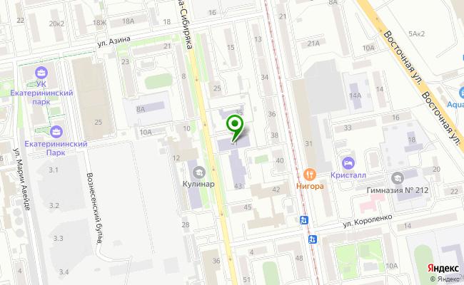 Сбербанк Екатеринбург ул. Мамина-Сибиряка 41 карта