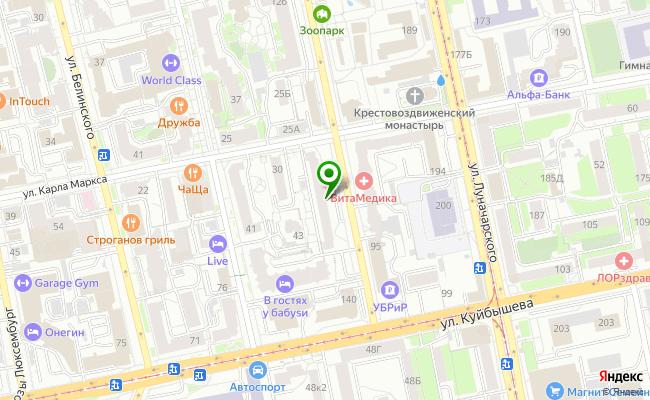 Сбербанк Екатеринбург ул. Мамина-Сибиряка 130 карта