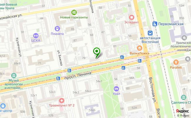 Сбербанк Екатеринбург проспект Ленина 79, корп.А карта