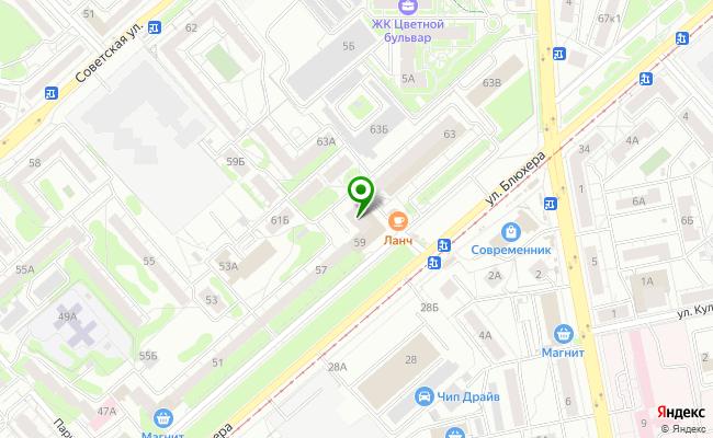 Сбербанк Екатеринбург ул. Блюхера 59 карта