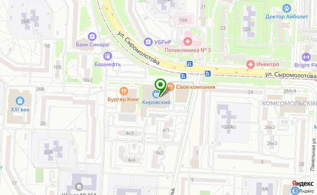 Сбербанк Екатеринбург бульвар Сиреневый 2 карта