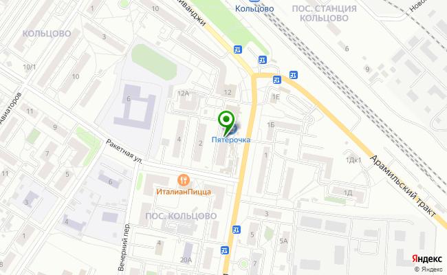 Сбербанк Екатеринбург пос. Кольцово, ул. Бахчиванджи 14 карта