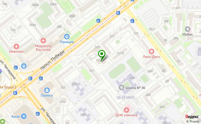 Сбербанк Челябинск проспект Победы 319А карта