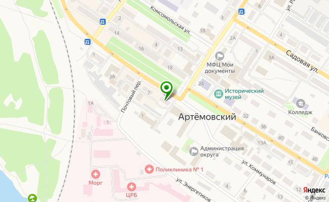 Сбербанк Артемовский ул. Ленина 11 карта