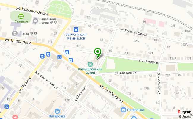 Сбербанк Камышлов ул. Гагарина 11, корп.А карта