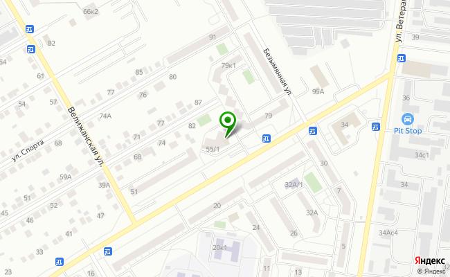Сбербанк Тюмень ул. Ватутина 55/3 карта