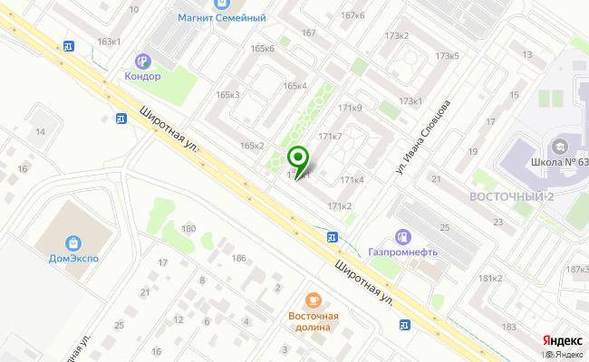 Сбербанк Тюмень ул. Широтная 171, корп.1-1 карта