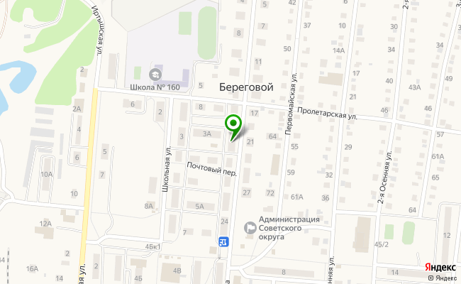 Сбербанк Омск ул. П.Г. Косенкова 16А карта