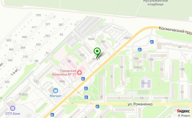Сбербанк Омск проспект Космический 101/1 карта