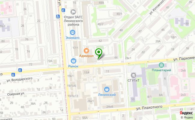 Сбербанк Новосибирск ул. Пархоменко 26 карта