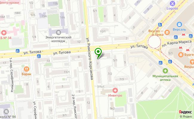 Сбербанк Новосибирск ул. Титова 7 карта