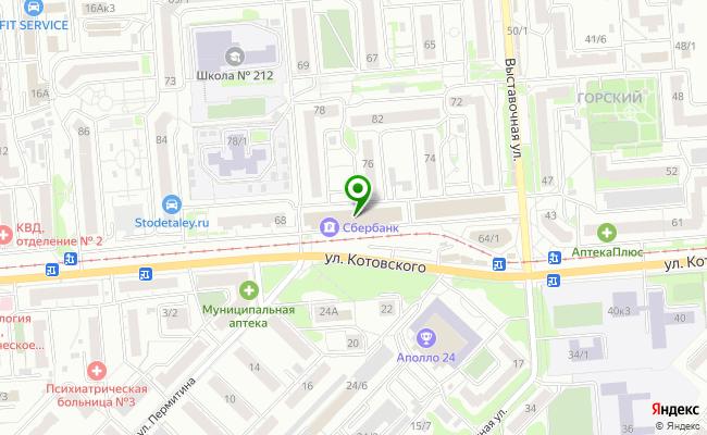Сбербанк Новосибирск ул. микрорайон Горский 66 карта