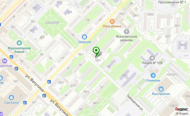 Сбербанк Новосибирск ул. Новогодняя 12/1 карта