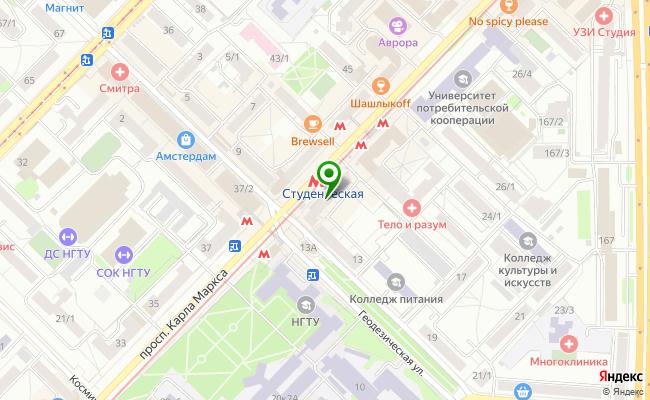 Сбербанк Новосибирск проспект Карла Маркса 22 карта