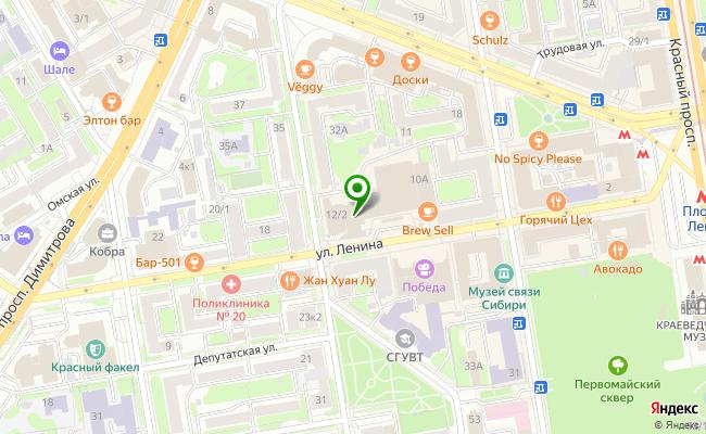 Сбербанк Новосибирск ул. Ленина 12 карта