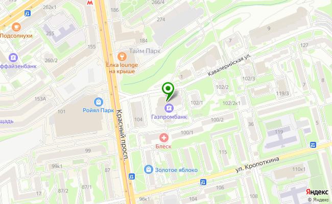 Сбербанк Новосибирск ул. Кавалерийская 2 карта