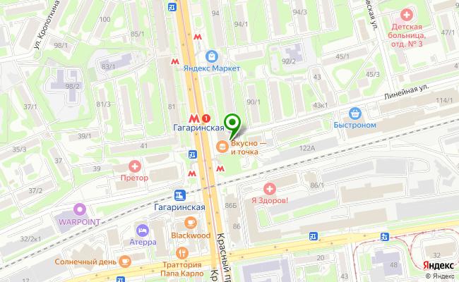 Сбербанк Новосибирск проспект Красный 88 карта