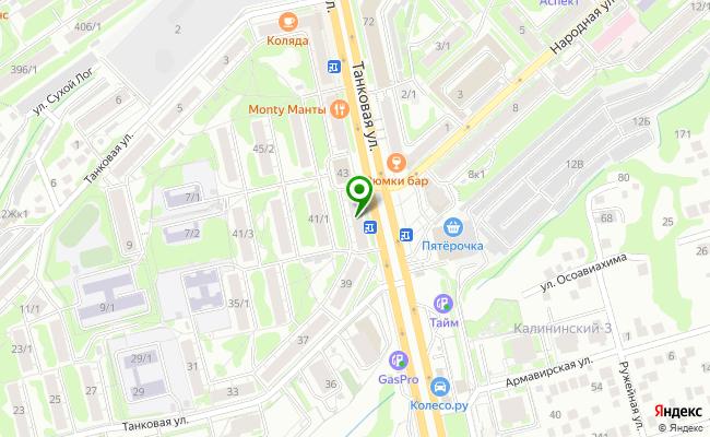 Сбербанк Новосибирск ул. Танковая 41 карта