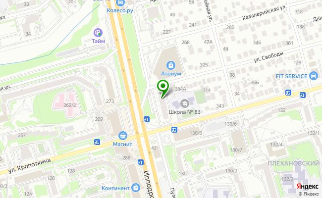Сбербанк Новосибирск ул. Ипподромская 44 карта