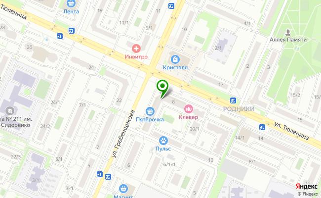 Сбербанк Новосибирск ул. Гребенщикова 8 карта