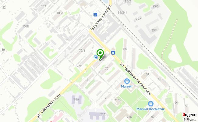Сбербанк Новосибирск ул. Амосова 77 карта