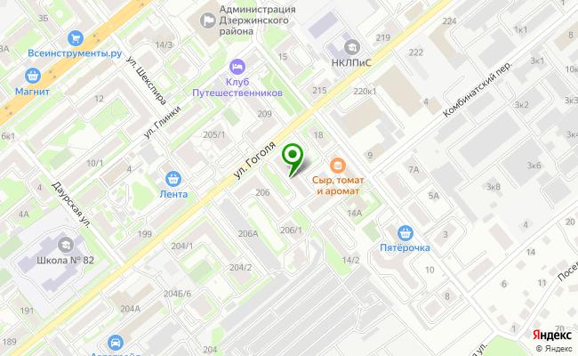 Сбербанк Новосибирск ул. Гоголя 208 карта