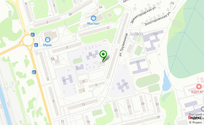 Сбербанк Новосибирск ул. Гидростроителей 7 карта