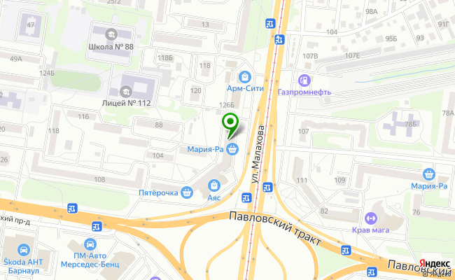Сбербанк Барнаул ул. Малахова 128 карта