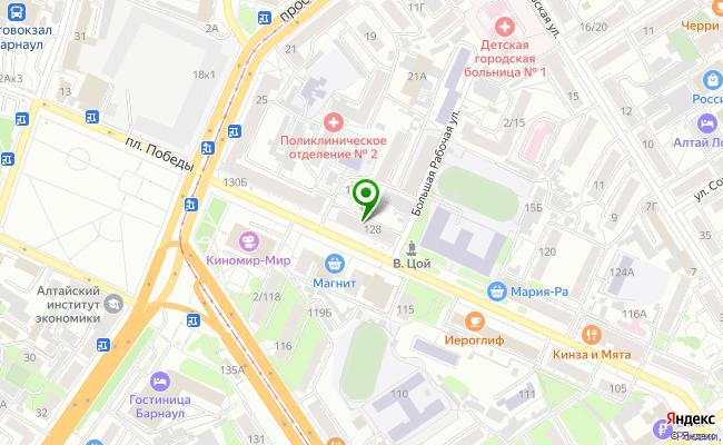 Сбербанк Барнаул проспект Социалистический 128 карта