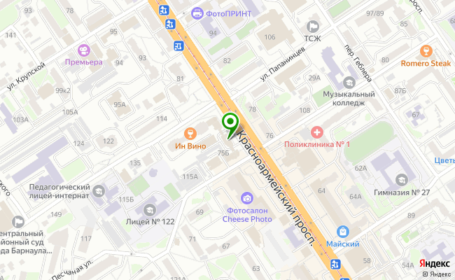 Сбербанк Барнаул проспект Красноармейский 77 карта