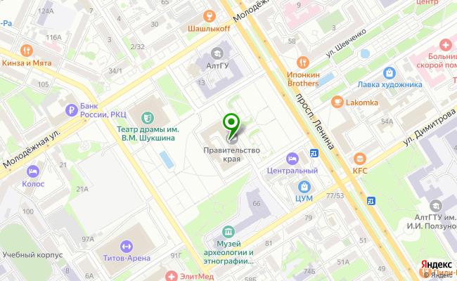 Сбербанк Барнаул проспект Ленина 59 карта
