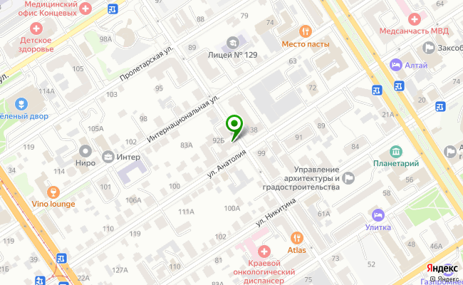 Сбербанк Барнаул проспект Социалистический 35 карта