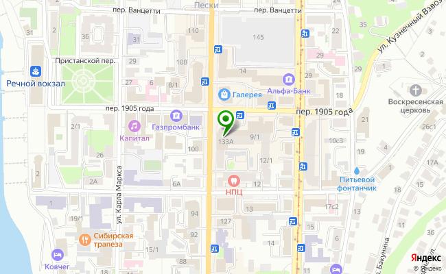 Сбербанк Томск проспект Ленина 133А карта