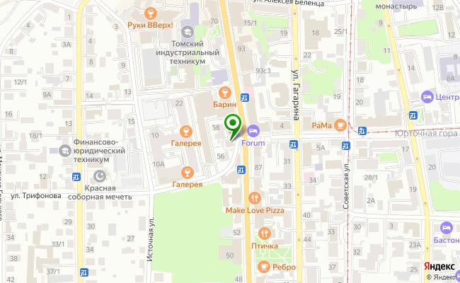Сбербанк Томск проспект Ленина 56, корп.А карта