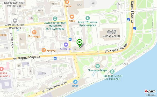 Сбербанк Красноярск ул. Карла Маркса 125, пом.2, 4 карта