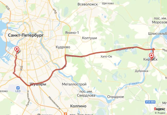 Маршрут Санкт-Петербург - Кировск