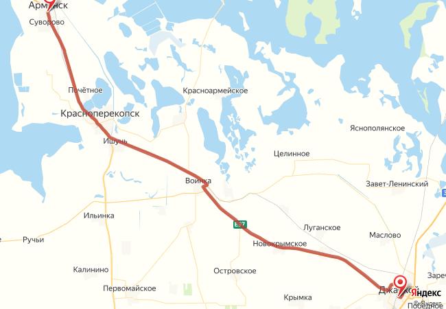Маршрут Джанкой - Армянск