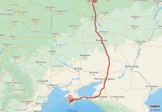 Маршрут Москва - Севастополь