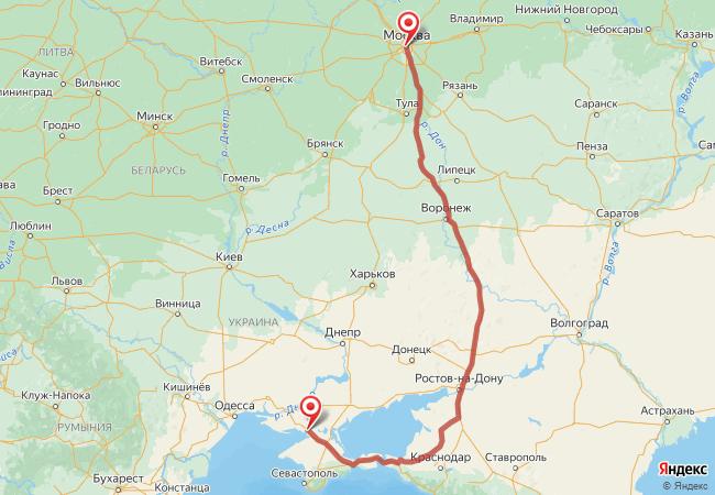 Маршрут Москва - Армянск