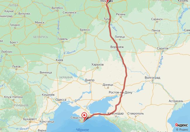 Маршрут Москва - Ялта