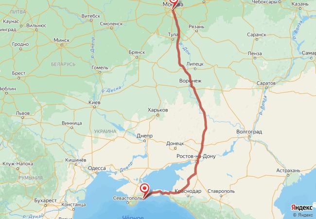 Маршрут Москва - Судак