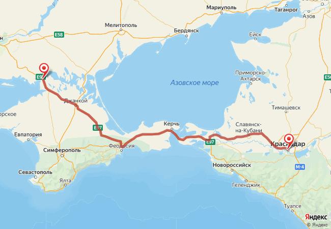 Маршрут Краснодар - Армянск