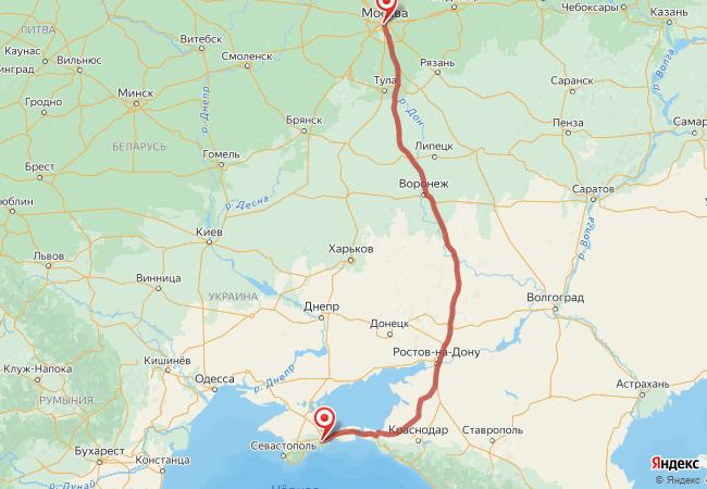Маршрут Москва - Крым