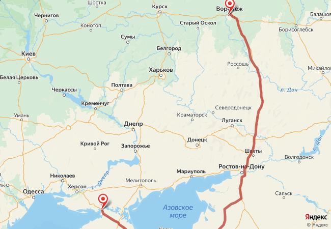 Маршрут Воронеж - Армянск